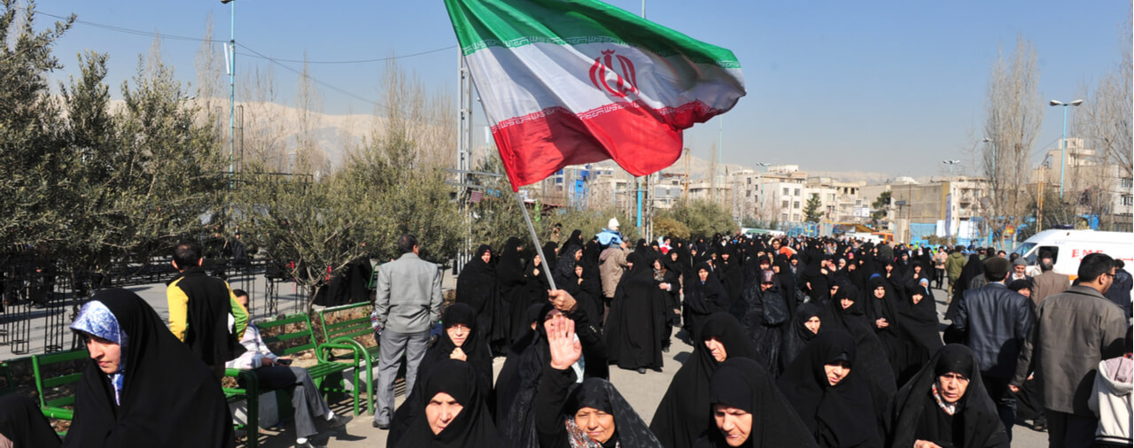 Thoughts on the Ongoing Iran Protests