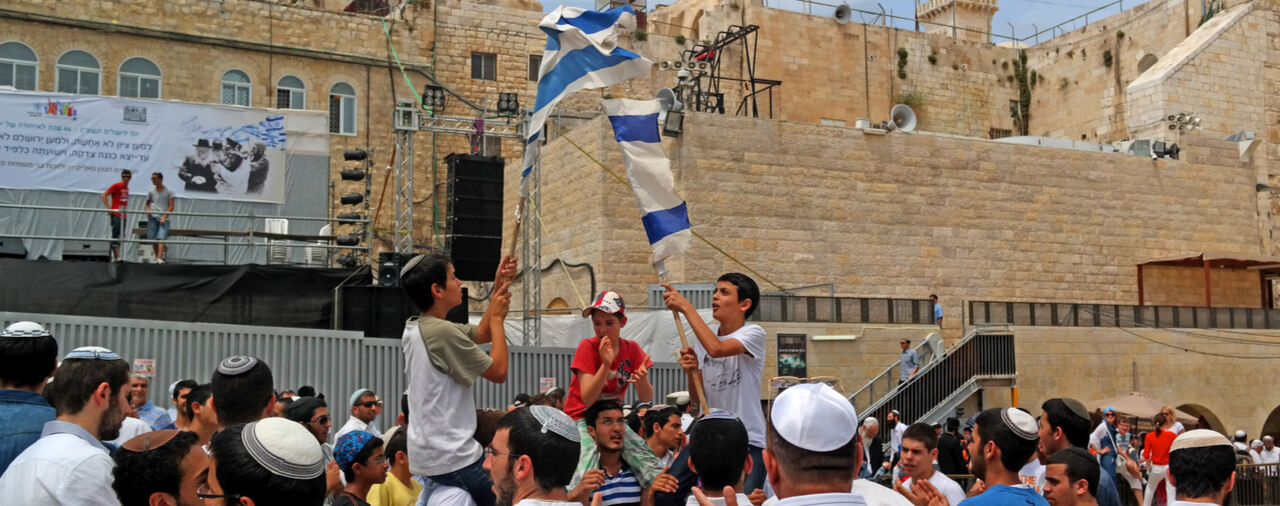 A Special Jerusalem Day:  50 Years of a Liberated and Reunified Capital